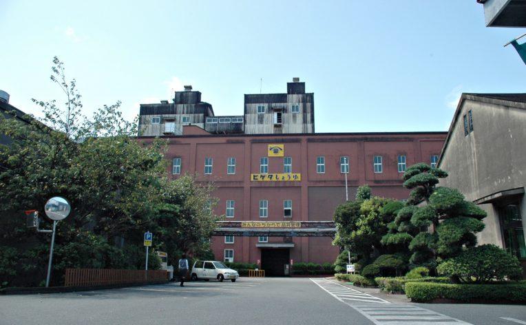 銚子 市 ホームページ コロナ