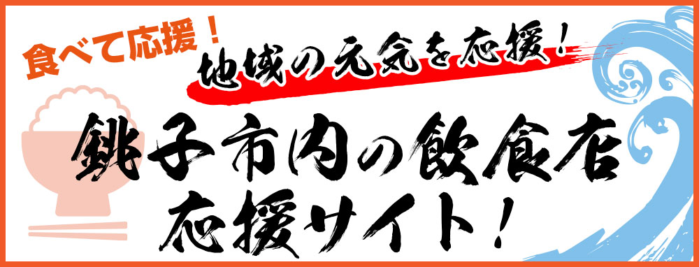 tokusyu_bar