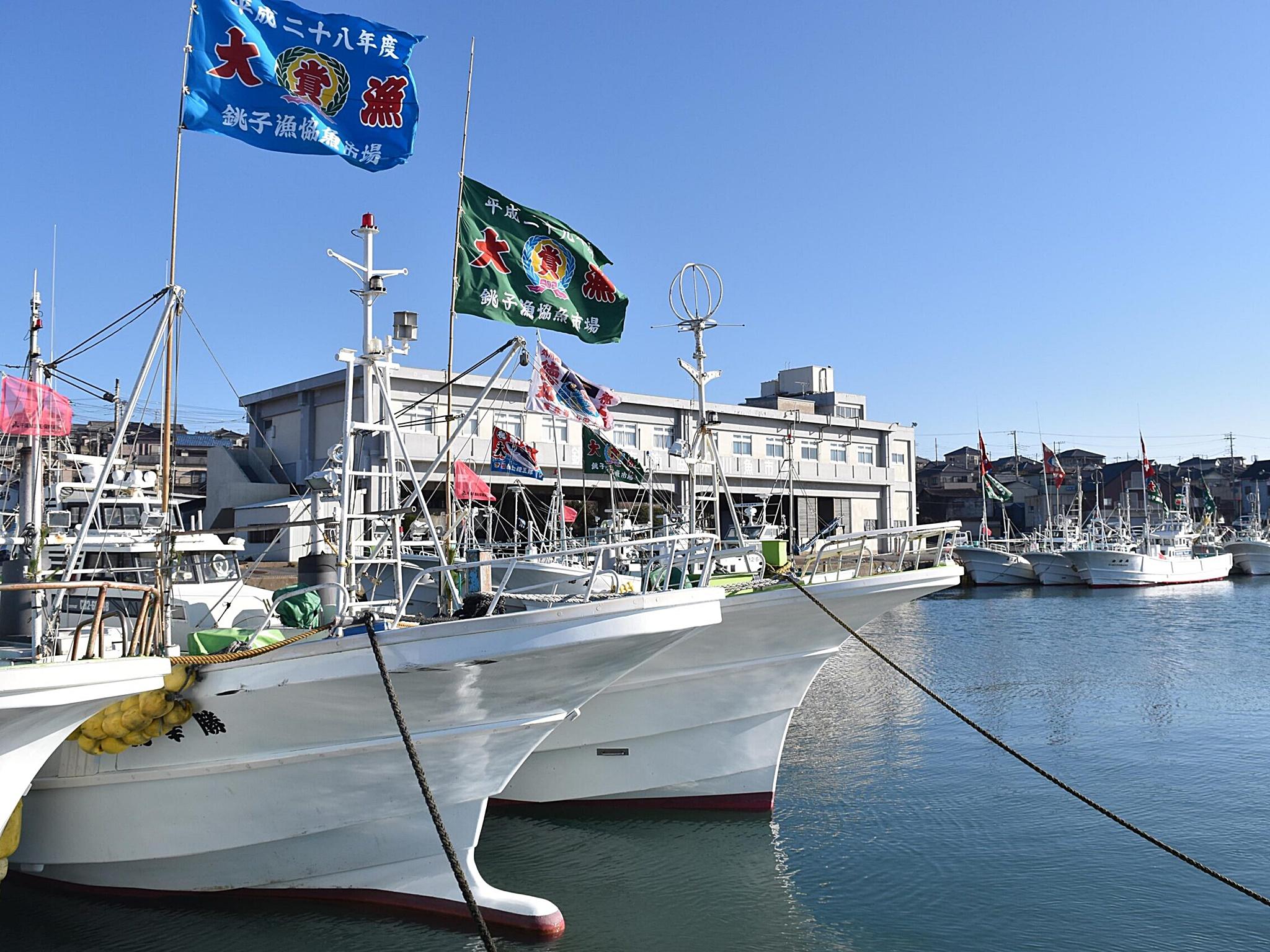 1外川漁港
