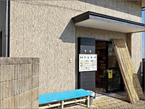 市田商店1