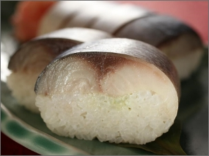 プラザホテル鯖寿司