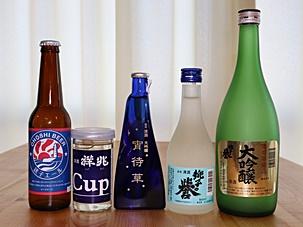 お酒&地ビール