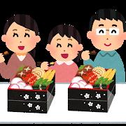 osechi_family