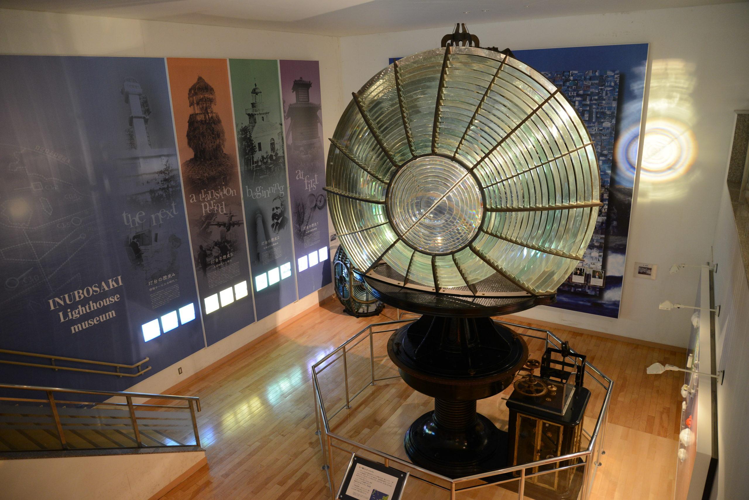 国産第一号灯台用大型一等レンズ(犬吠埼灯台資料展示館)